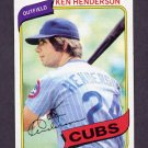 1980 Topps Baseball #523 Ken Henderson - Chicago Cubs