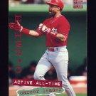 1994 Stadium Club Baseball #541 Ozzie Smith - St. Louis Cardinals