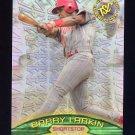 1996 Stadium Club Baseball Extreme Winners Silver #EW6 Barry Larkin - Cincinnati Reds