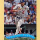 1997 Stadium Club Baseball #144 Gary Gaetti - St. Louis Cardinals