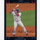 2007 Topps Pepsi Baseball #P188 Wily Mo Pena - Boston Red Sox