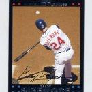 2007 Topps Pepsi Baseball #P167 Grady Sizemore - Cleveland Indians