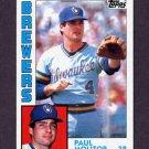 1984 Topps Baseball #060 Paul Molitor - Milwaukee Brewers