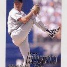 1997 Fleer Baseball #318 Bruce Ruffin - Colorado Rockies