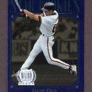 1997 Upper Deck Baseball #232 Jacob Cruz - San Francisco Giants