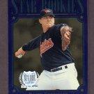 1997 Upper Deck Baseball #225 Rocky Coppinger - Baltimore Orioles