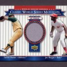 2002 Upper Deck World Series Heroes Classic Match-Ups Memorabilia #MU72 Joe Morgan JSY