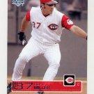 2003 Upper Deck Baseball #249 Corky Miller - Cincinnati Reds