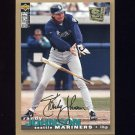 1995 Collector's Choice SE Baseball Gold Signature #123 Randy Johnson - Seattle Mariners