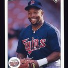 1990 Upper Deck Baseball #236 Kirby Puckett - Minnesota Twins