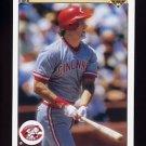 1990 Upper Deck Baseball #161 Paul O'Neill - Cincinnati Reds