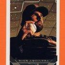 1993 Topps Gold Baseball #625 Rick Aguilera - Minnesota Twins