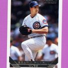 1993 Topps Gold Baseball #563 Shawn Boskie - Chicago Cubs