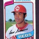 1980 Topps Baseball #475 Cesar Geronimo - Cincinnati Reds