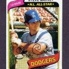 1980 Topps Baseball #290 Steve Garvey - Los Angeles Dodgers Vg