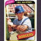 1980 Topps Baseball #290 Steve Garvey - Los Angeles Dodgers ExMt