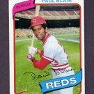 1980 Topps Baseball #281 Paul Blair - Cincinnati Reds