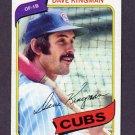 1980 Topps Baseball #240 Dave Kingman - Chicago Cubs Ex