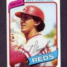 1980 Topps Baseball #220 Dave Concepcion - Cincinnati Reds Ex