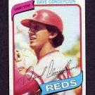 1980 Topps Baseball #220 Dave Concepcion - Cincinnati Reds ExMt