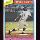 1980 Topps Baseball #003 Manny Mota HL - Los Angeles Dodgers