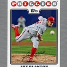 2008 Topps Update Baseball #UH228 Joe Blanton - Philadelphia Phillies