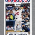 2008 Topps Update Baseball #UH046 Kevin Youkilis AS - Boston Red Sox