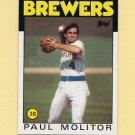 1986 Topps Baseball #267 Paul Molitor - Milwaukee Brewers