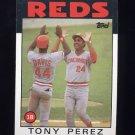 1986 Topps Baseball #085 Tony Perez / Eric Davis - Cincinnati Reds