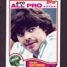 1982 Topps Football #167 Mark Gastineau - New York Jets