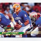 1993 Stadium Club Football #498 Brett Favre MC - Green Bay Packers