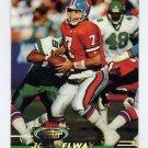 1993 Stadium Club Football #241 John Elway MC - Denver Broncos