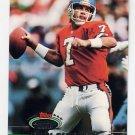 1993 Stadium Club Football #070 John Elway - Denver Broncos