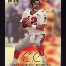 1998 Skybox Premium Football #124 Chris Chandler - Atlanta Falcons