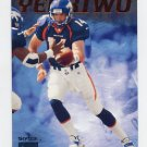 1999 Skybox Premium Football Year 2 #15Y2 Brian Griese - Denver Broncos