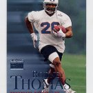 1999 Skybox Premium Football #178 Rodney Thomas - Tennessee Titans