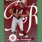 1997 Donruss Football Rated Rookies #4 Jim Druckenmiller - San Francisco 49ers