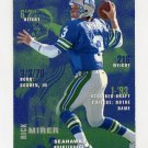 1995 FACT Fleer Shell Football #062 Rick Mirer - Seattle Seahawks