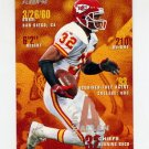1995 FACT Fleer Shell Football #016 Marcus Allen - Kansas City Chiefs ExMt
