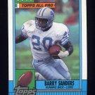 1990 Topps Football #352 Barry Sanders - Detroit Lions