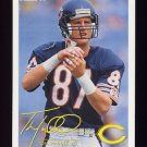 1994 FACT Fleer Shell Football #05 Tom Waddle - Chicago Bears