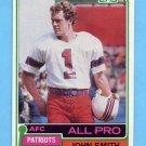 1981 Topps Football #490 John Smith - New England Patriots