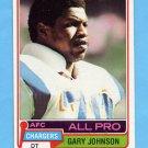 1981 Topps Football #370 Gary Johnson - San Diego Chargers