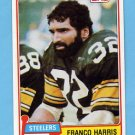 1981 Topps Football #220 Franco Harris - Pittsburgh Steelers