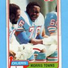 1981 Topps Football #166 Morris Towns - Houston Oilers