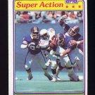 1981 Topps Football #012 Ottis Anderson SA - St. Louis Cardinals