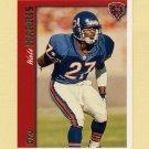 1997 Topps Football #269 Walt Harris - Chicago Bears