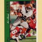 1997 Topps Football #017 Ki-Jana Carter - Cincinnati Bengals