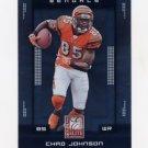 2008 Donruss Elite Football #022 Chad Johnson - Cincinnati Bengals