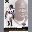 2001 Pacific Dynagon Football Top of the Class #09 Chad Johnson RC - Cincinnati Bengals